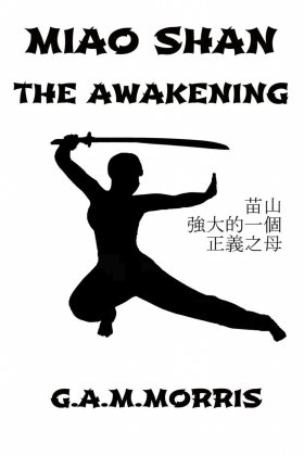 Miao Shan The Awakening cover 2.jpg